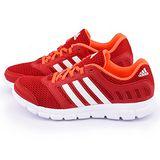 Adidas 男款 BREEZE 101 2 M 輕量慢跑鞋S81690-紅