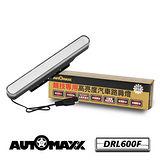 AutoMaxx ★ DRL600F 『正白光』20.5CM加長型LED霧面路肩燈(單支入)