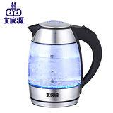 【大家源】1.8L炫藍玻璃快煮壺 TCY-2658