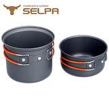 【韓國SELPA】不沾鍋設計輕量鋁合金套鍋 兩件組