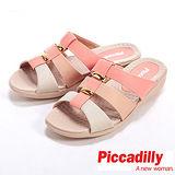 Piccadilly(女)輕鬆休閒金屬環裝飾三色厚底涼鞋-橘