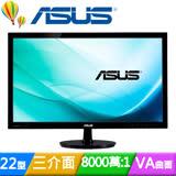 ASUS 華碩 VS229HA 22型VA面板三介面液晶螢幕