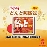 【日本金鳥KINCHO】7小時迷你暖暖包(100小包/10大包)