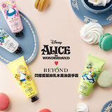 韓國 BEYOND x ALICE 閃耀愛麗絲乳木果油護手霜 40ml