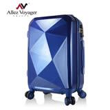 【法國 奧莉薇閣】純鑽系列Diamond 20吋PC輕量飛機輪行李箱(鑽石山卡車)