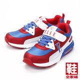 (大童) ELLE 輕量慢跑運動鞋 紅白 鞋全家福