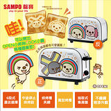 【SAMPO聲寶】OPEN小將烤麵包機 TR-LF65S(N)