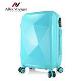 【法國 奧莉薇閣】純鑽系列Diamond 24吋PC輕量飛機輪行李箱(湖水之淚)