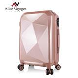 【法國 奧莉薇閣】純鑽系列Diamond 20吋PC輕量飛機輪行李箱(有錢就是任性)