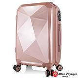 【法國 奧莉薇閣】純鑽系列Diamond 24吋PC輕量飛機輪行李箱(有錢就是任性)