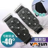 【台灣 VOSUN】簡易型可調7爪防滑鞋套(可耐低溫-40°/附收納袋/雪靴雪鞋冰爪)釘鞋.適各種鞋型 FB-208