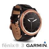 【GARMIN】fenix 3 全能戶外運動GPS腕錶.智慧運動錶.運動健身跑錶.手環.時尚腕錶.手錶 玫瑰金款 010-01338-53