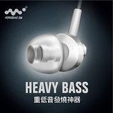【HONGBIAO SM】M8 立體聲入耳式 線控耳機 高音質 重低音 帶麥克風 通用型3.5mm