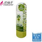 【去味大師】城市花園消臭噴霧補充品-維也納森林 FF4531GXF