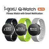 i-gotU 雙揚 Q-Band Q70 智慧藍牙手錶 穿戴裝置 IPX7防水 健身路跑