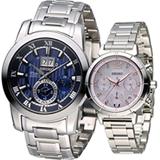 SEIKO 永恆之約結婚對錶 7D56-0AB0B V175-0CZ0S 藍+粉