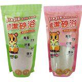 佳潔寵物鼠專用沐浴沙 (檸檬香、蘋果香) 兩入組