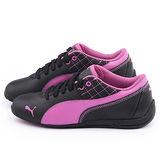 PUMA 大童 輕量休閒鞋305182-10-黑紫
