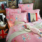 Pure One 超保暖法蘭絨 -法式迷戀熊-粉 -雙人四件式床包被套組