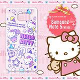 三麗鷗SANRIO正版授權 Hello Kitty Samsung Galaxy Note 5 N9208 凱蒂樂園系列 透明軟式手機殼(繽紛凱蒂)