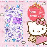 三麗鷗SANRIO正版授權 Hello Kitty SONY Xperia Z5 E6653 5.2吋 凱蒂樂園系列 透明軟式手機殼(繽紛凱蒂)