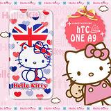 三麗鷗SANRIO正版授權 Hello Kitty HTC One A9 凱蒂樂園系列 透明軟式手機殼(英倫凱蒂)