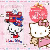 三麗鷗SANRIO正版授權 Hello Kitty HTC One A9 凱蒂樂園系列 透明軟式手機殼(巴士凱蒂)