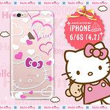 三麗鷗SANRIO正版授權 Hello Kitty iPhone 6/6S 4.7吋 凱蒂樂園系列 透明軟式手機殼(心炫凱蒂)