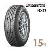 【普利司通】NEXTRY省油節能輪胎(送專業安裝定位) 185/60/15