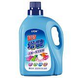 LION藍寶 增艷漂白水3000ml