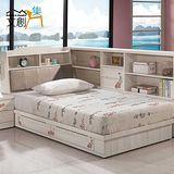 【文創集】蒂莉絲 3.5尺白木紋色雙人床三件式組合(床頭箱+床台+床墊)