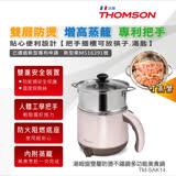 THOMSON 雙層防燙不鏽鋼多功能美食鍋 TM-SAK14