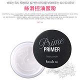 韓國 Banila Co. Prime Primer 絲滑控油蜜粉 12g