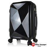 法國 奧莉薇閣 純鑽系列Diamond 24吋PC輕量飛機輪行李箱/旅行箱 (三色任選)