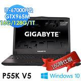 【技嘉GIGABYTE】P55Kv5 15.6吋 i7-6700HQ GTX965(16G特仕版)