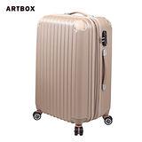 【ARTBOX】迷戀經典 - 24吋ABS可加大硬殼行李箱/登機箱(香檳)