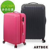 【ARTBOX】迷戀經典 - 20+28吋ABS可加大硬殼行李箱二件組(多色任選)