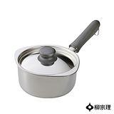 柳宗理-不鏽鋼單手鍋(亮面‧直徑16cm‧附不鏽鋼蓋)