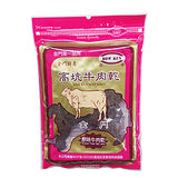金門高坑牛肉乾-原味190g