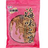 屏東東港海德寶海味之家-櫻魚170g