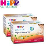 喜寶 Hipp 媽媽茶包 x 2盒