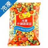 最划算冷凍什錦蔬菜豆 600g