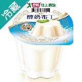 味全原味醇奶布丁100g*3入