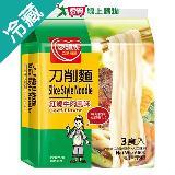 愛麵族紅燒牛肉刀削麵220g*3入