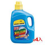 藍寶增艷漂白水3000ml*4入(箱)