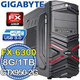 技嘉760平台【無間闇龍】AMD FX六核 GTX950-2GD獨顯 1TB燒錄電腦