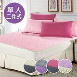 精靈工廠 雙色幸運草系列防潑水舖棉床包式保潔墊-單人二件式 (五色可選)(B0571-S)