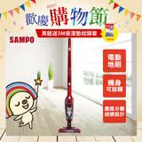 SAMPO聲寶 OPEN小將手持直立二用無線吸塵器 EC-HC10UGX(N)