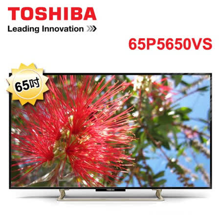 TOSHIBA東芝65吋120HZ液晶顯示器+視訊盒65P5650VS -friDay購物 x GoHappy