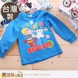 魔法Baby 兒童長袖T恤 台灣製POLI正版純棉圓領衫 k60019